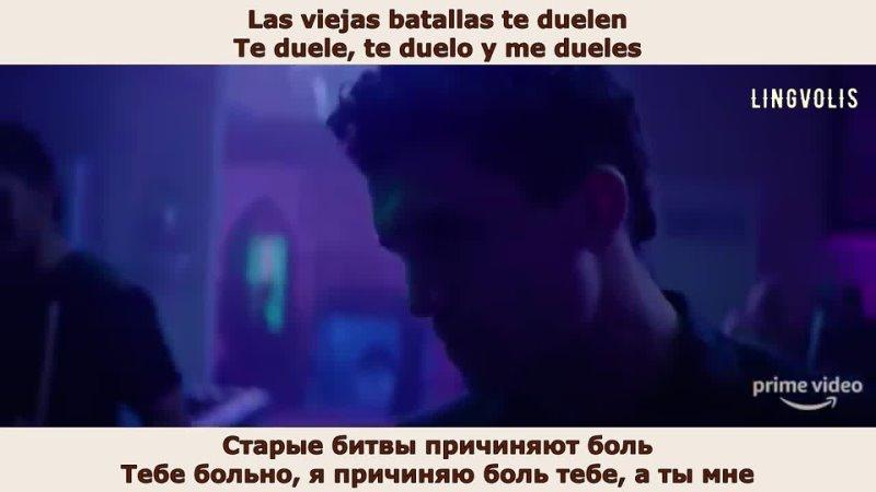 Jaime Lorente lingvolis