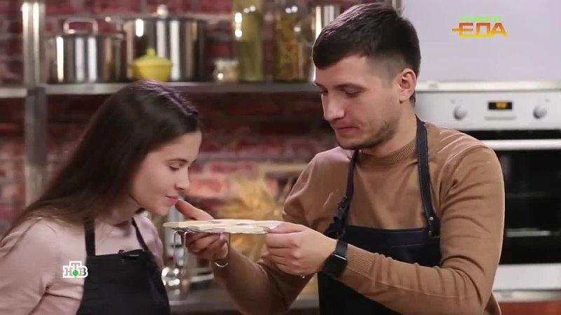 Живая еда семь необычных деликатесов России польза фасоли и выбор mp4
