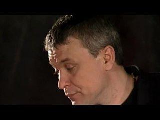 Александр Дюмин-Пили водочку