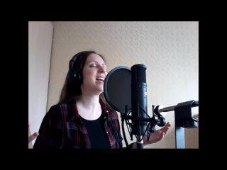 Екатерина Андреева - Oh Happy Day