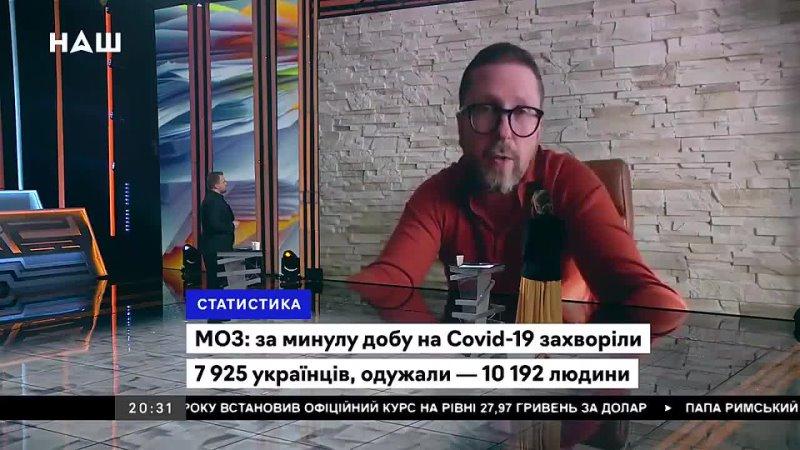 Шарий рекламирует российскую вакцину