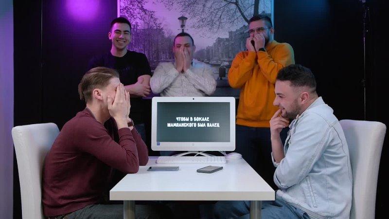 Рубрика Созвон на МАЙ Wedding Show 2021 Александр Коханов