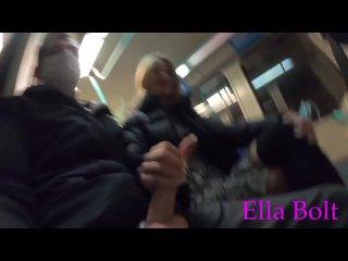 Jerking off a Stranger in London Public Train . Real Risky Amateur Outdoor Handjob by ELLA BOLT .mp4