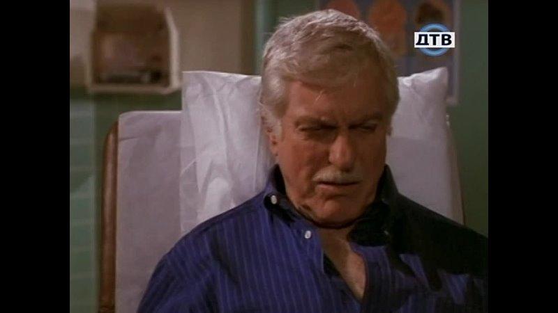 Диагноз Убийство 4 сезон 8 серия 1996