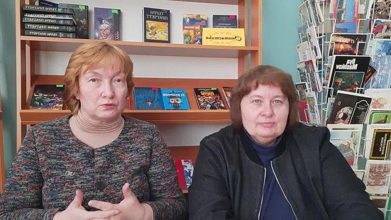 Школа увлекательного чтения РЕАЛИТИ О ПОДРОСТКАХ беседуем о книгах Эдуарда Веркина