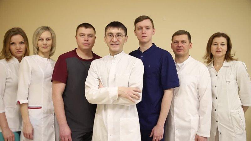 Команда профессионалов Медицинского центра Доктор А