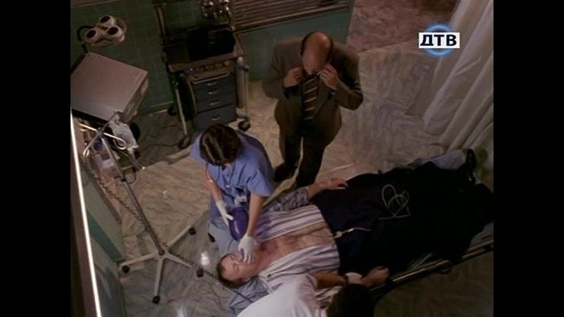 Диагноз Убийство 4 сезон 7 серия 1996