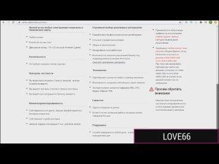 Секс втроем на кухне [HD 1080 porno , #Минет #Секс видео ]