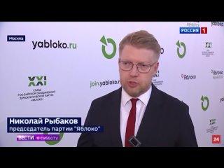 """Николай Рыбаков: """"Есть реальный шанс сформировать в Госдуме демократическую альтернативу!"""""""