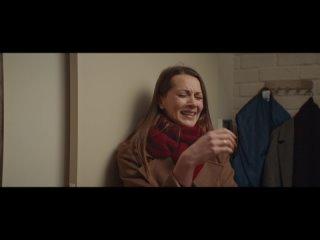 Трейлер к фильму «Будь моим Кириллом»