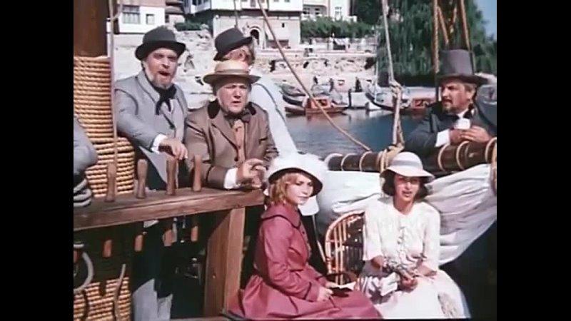 Отрывок из фильма В поисках капитана Гранта 5 я серия Одесская киностудия и студия Бояна