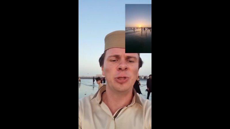 Пляж Клифтон. Карачи. 🇵🇰Пакистан. Закат
