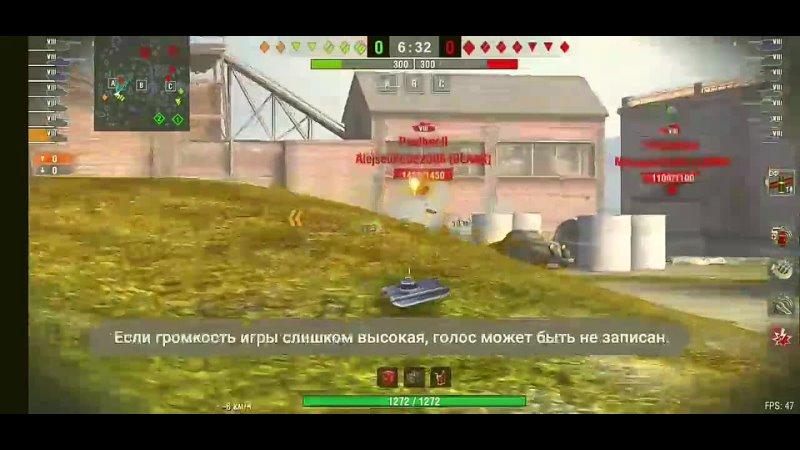 World of Tanks 2021 01 17 23 22