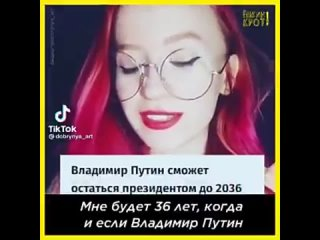 Молодёжь перестаёт верить Путину и начинает всё больше верить Навальному несмотря на потоки пропагандистской грязи