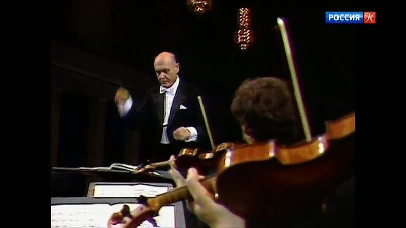 Штраус, Прокофьев. Георг Шолти Sir Georg Solti и Симфонический оркестр Баварского радио