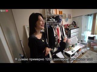 [Sergey KuvaevJP] Японка Руми позвала в гости. Обзор квартиры за 30 миллионов. За что японок любят иностранцы?