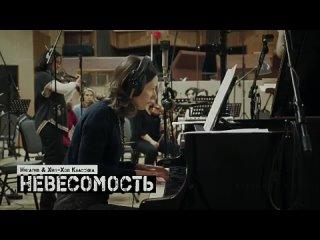 Нигатив ft. Хип-хоп Классика - Невесомость [RAP Русской Музыки]
