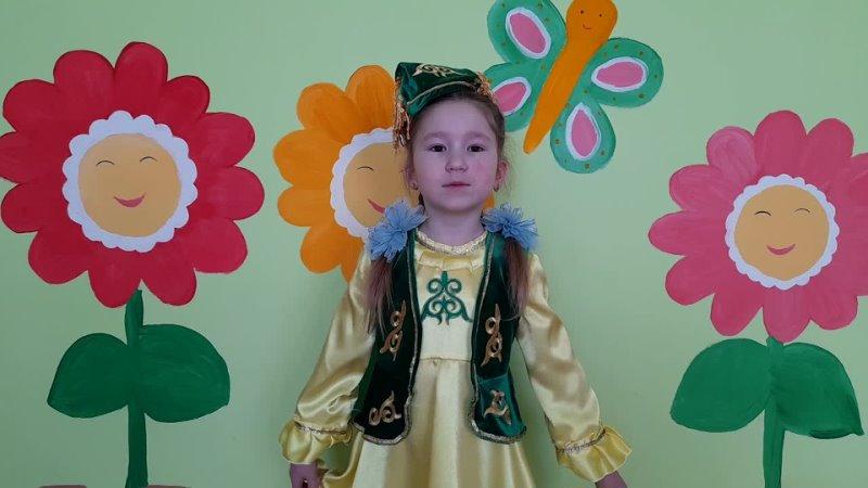 На конкурс Читаем Тукая. Участница №19 - Ясмина Садреева, 5 лет, Мамадышский район