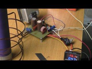 Свободная энергия БТГ для отопления и освещения рабочая схема Часть вторая