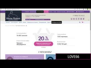 Трахает Людочку раком не снимая стринги [HD 1080 porno , #Большие члены #Молодые #Русское порно #Фетиш]