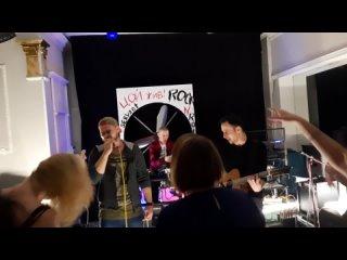 Мумий троль - Владивосток 2000 (FORTE live cover)
