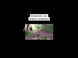 Русские как обычно😅