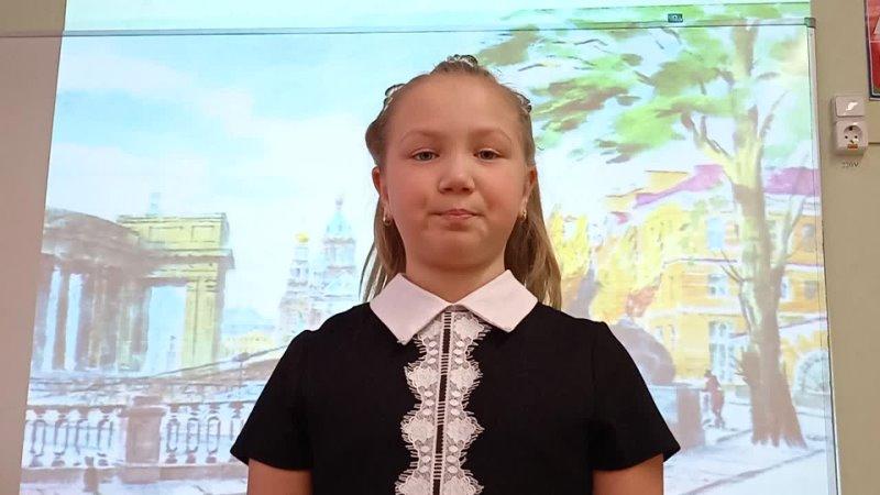Смирнова Вероника Лицей № 101 2-1 класс Гея Семская О Питер, Питер