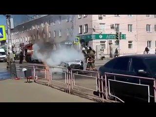Горит авто Мичуринск