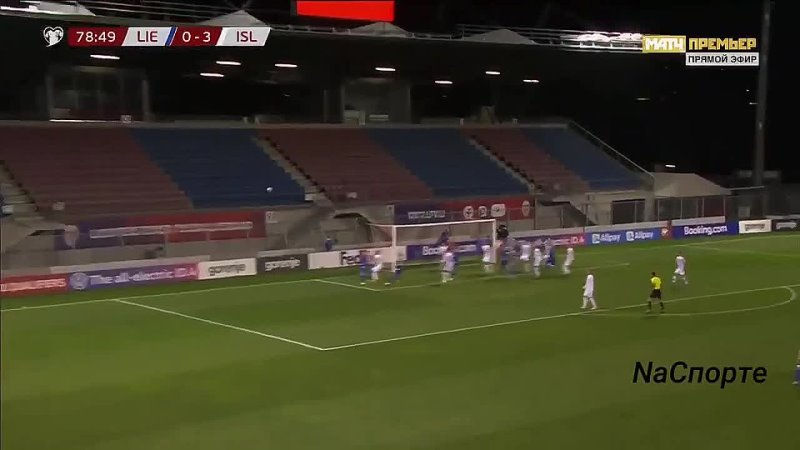 Лихтенштейн забивает чудо-гол