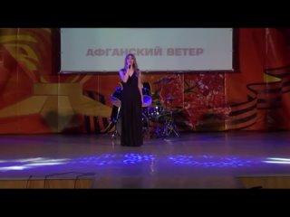 Волкова Екатерина