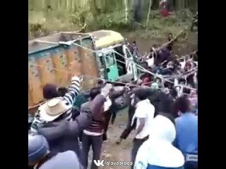 Когда слетел с дороги в Азии