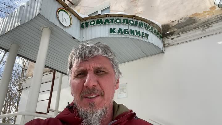 Видео от Владислава Стерхова