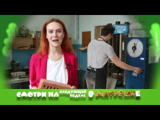 "БСТ Программа ""Матрёшка"" Анонс"