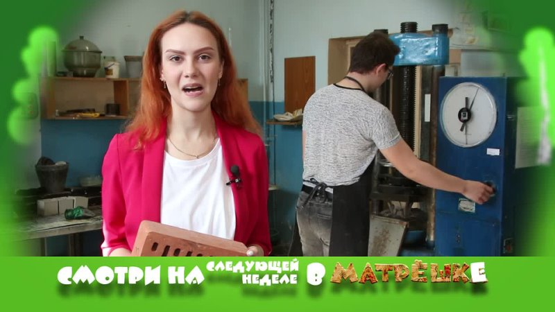 БСТ Программа Матрёшка Анонс