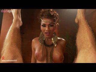 би порно царица транс yasmin lee трахает раба в анус