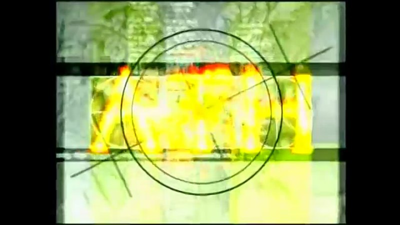 Заставка программы Горячая точка АТН Екатеринбург 2004 г