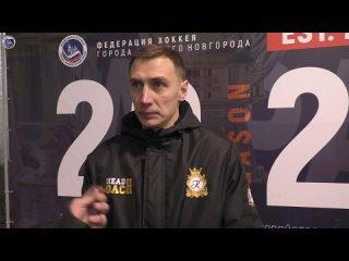 Чемпионат города Нижнего Новгорода. Послематчевое интервью с командой Короли (Даниил Стариков)