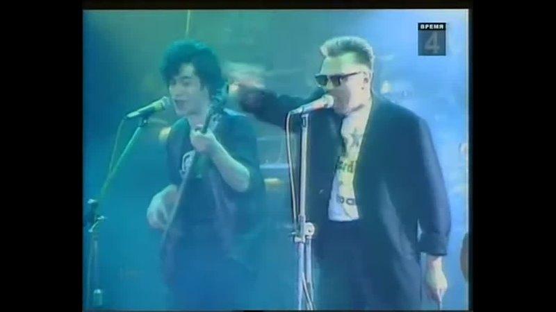 Концерт Рок против террора (1991)