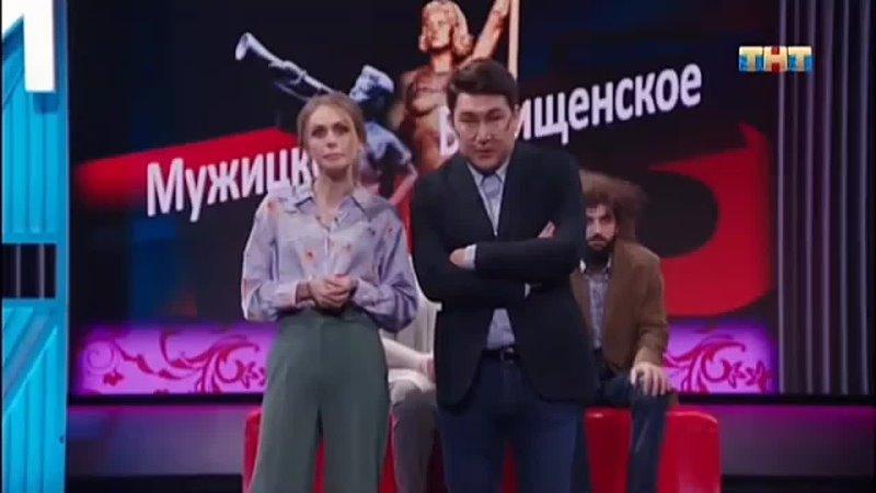 Однажды в России премьерный выпуск нового сезона 0 0 mp4