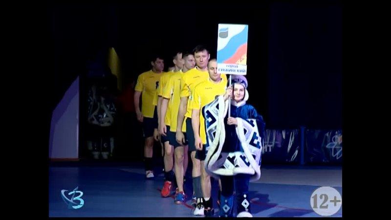 Губкинские волейболисты в полуфинале