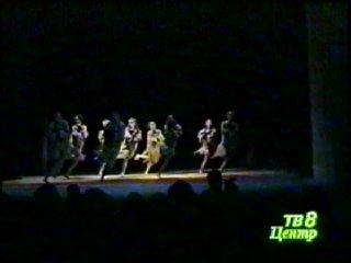 """Фестиваль """"Империя чувств"""", Екатеринбург, 1996 год, 1 часть"""
