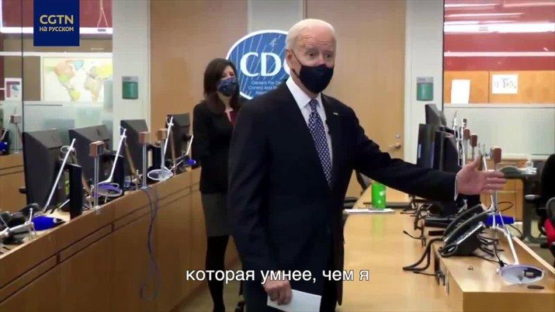 Байден счел вице президента США Камалу Харрис умнее себя