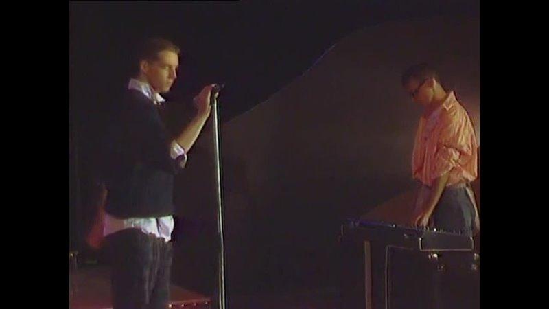 Pet Shop Boys West End Girls 1985