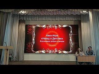 """Круиз-игра """"Назад в детство"""" по советским мультфильмам"""