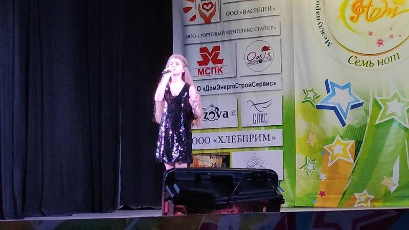 Дария Анисимова - Strange birds