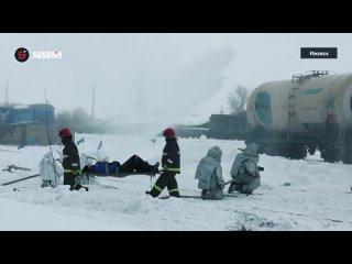 В Ижевске прошли учения по ликвидации последствий железнодорожной катастрофы