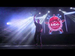 Дмитрий Ваганов (Пермь) - Выход судей - MDC 2021 - RONT ROW