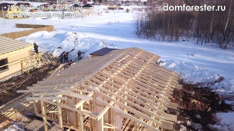 Строительство каркасного дома Forester mini в г.Кирове
