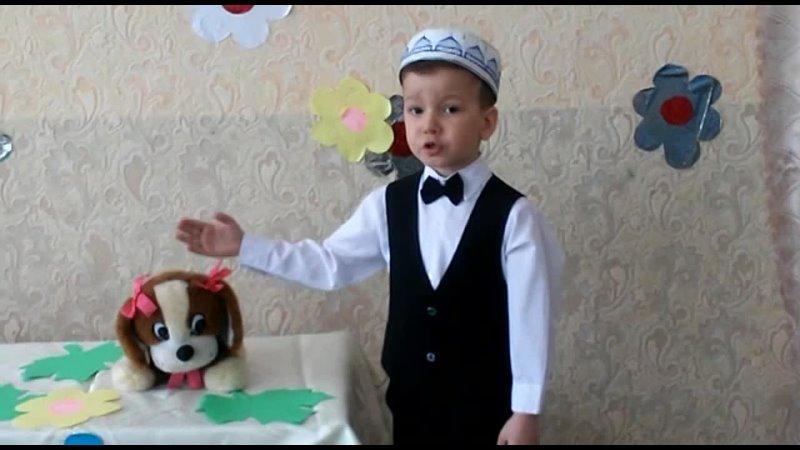 На конкурс Читаем Тукая. Участник № 150 - Аяз Шарифуллин, 6 лет, Мамадышский район