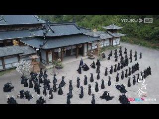 """Дорама: """"Далекие странники / слово чести"""", выпускает промо-песню MV 笑看江湖 от Young Jack"""